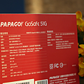 DSC00981.png