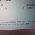 DSC03739.png