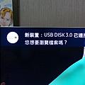 DSC07848.png