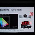 DSC07200.png