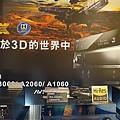 nEO_IMG_DSC07666.jpg