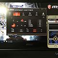 MSI GE62VR (58).png