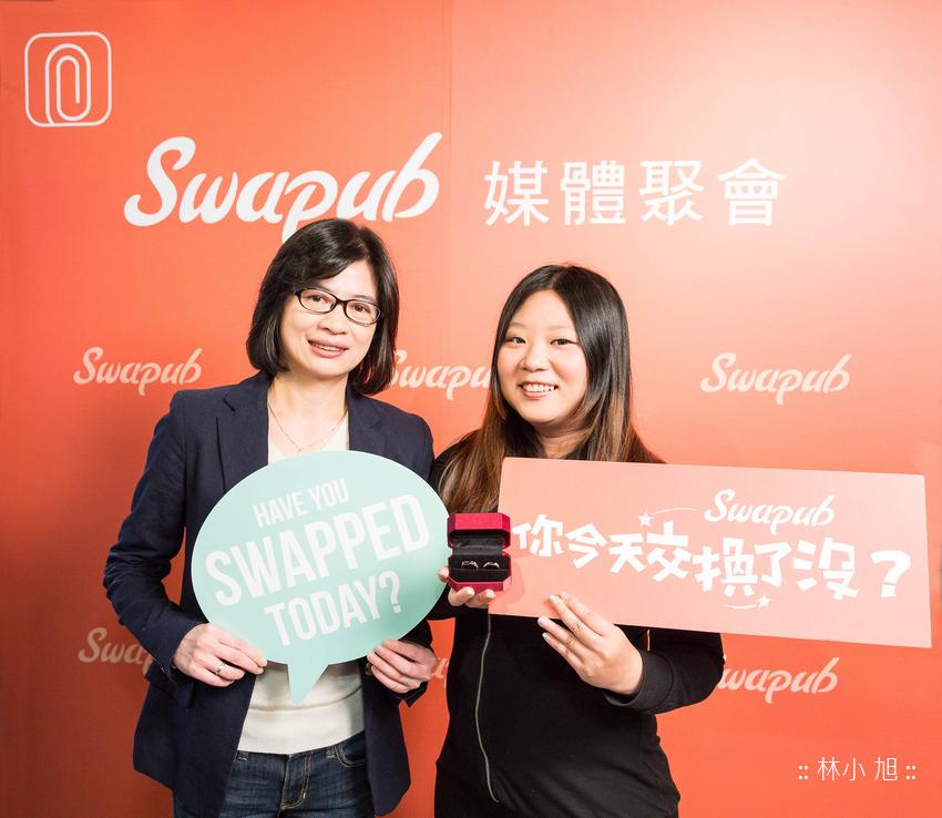 Swapub-03.png