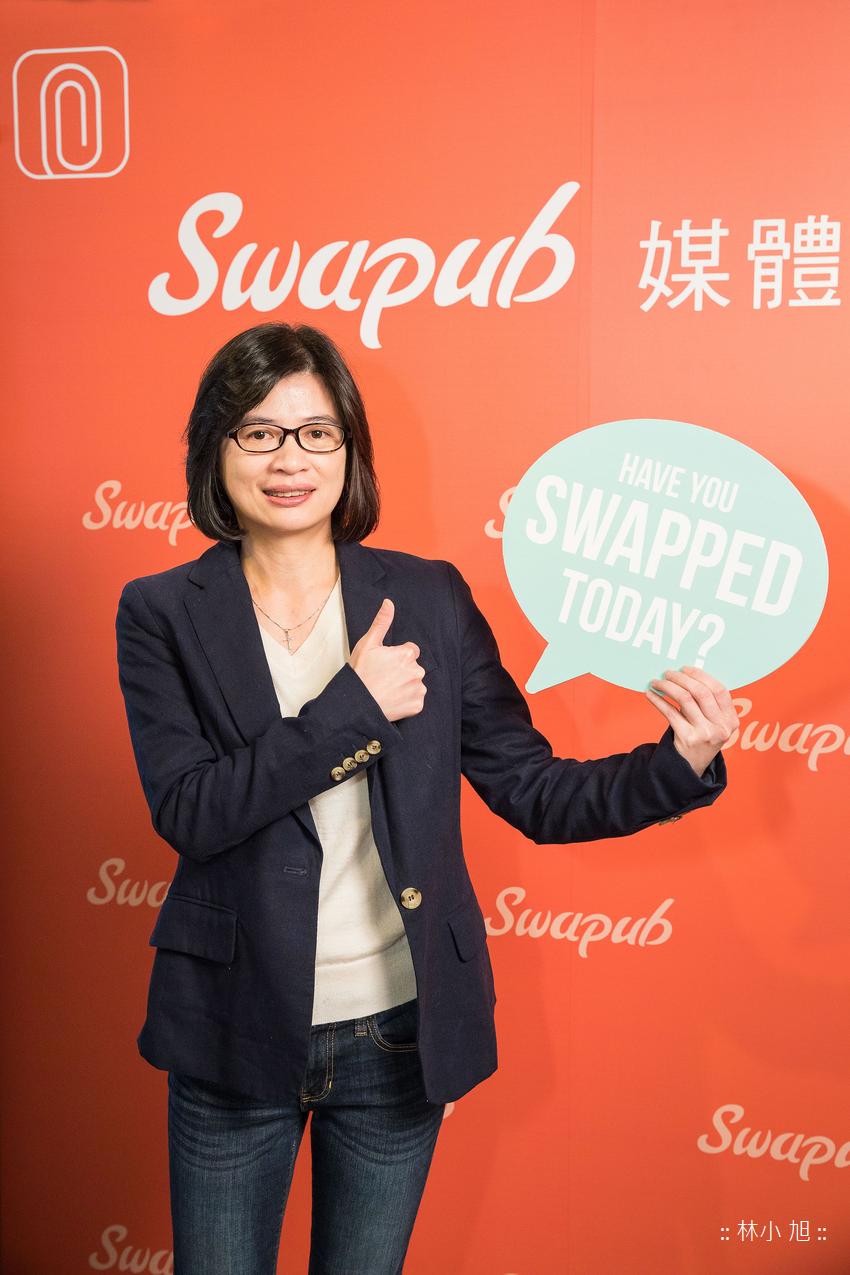Swapub-01.png