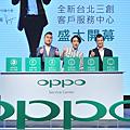OPPO台北三創客戶服務中心盛大開幕。由左至右,OPPO台灣總經理 何濤安、OPPO守護大使 林宥嘉、OPPO台灣售後服務經理 鍾湘偉。