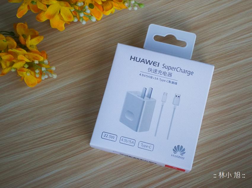 發揮華為手機最大充電效率,SuperCharge 快速充電器開箱
