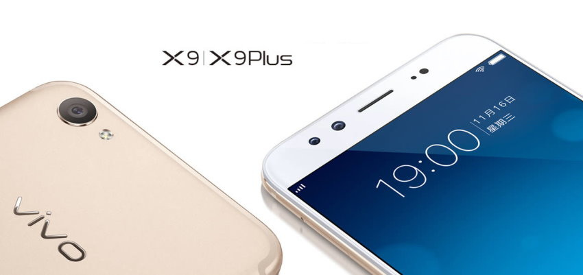 vivo X9 Plus.jpg