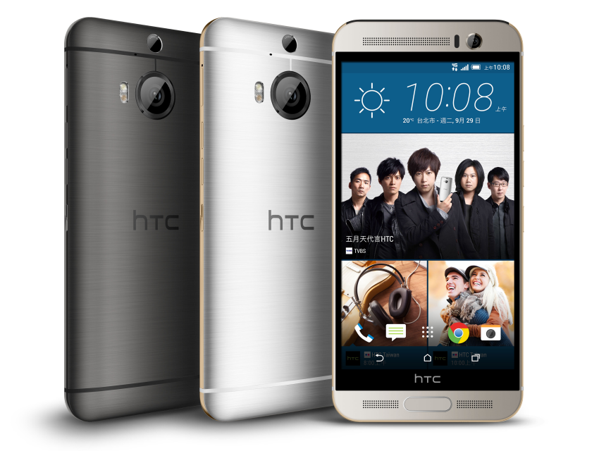 HTC M9-Plus.png