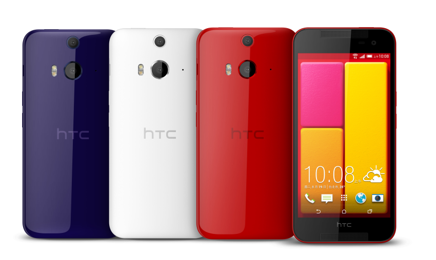 HTC Butterfly 2.png