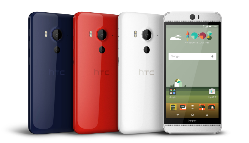 HTC Butterfly 3.png