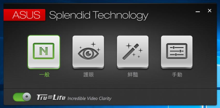 ZenBook 3 Deluxe (22).png