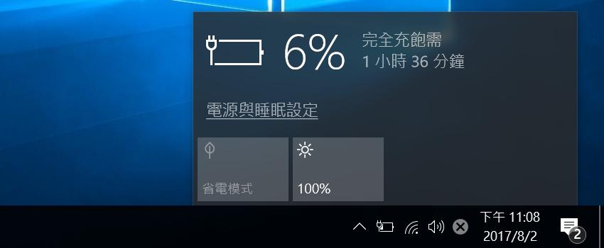 ZenBook 3 Deluxe (28).png