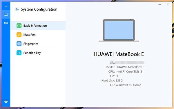 HUAWEI MateBook E (10).png