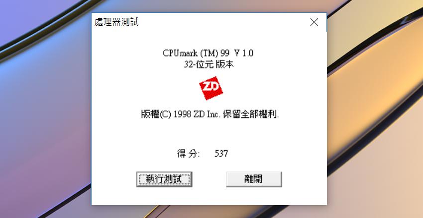 HUAWEI MateBook E (19).png
