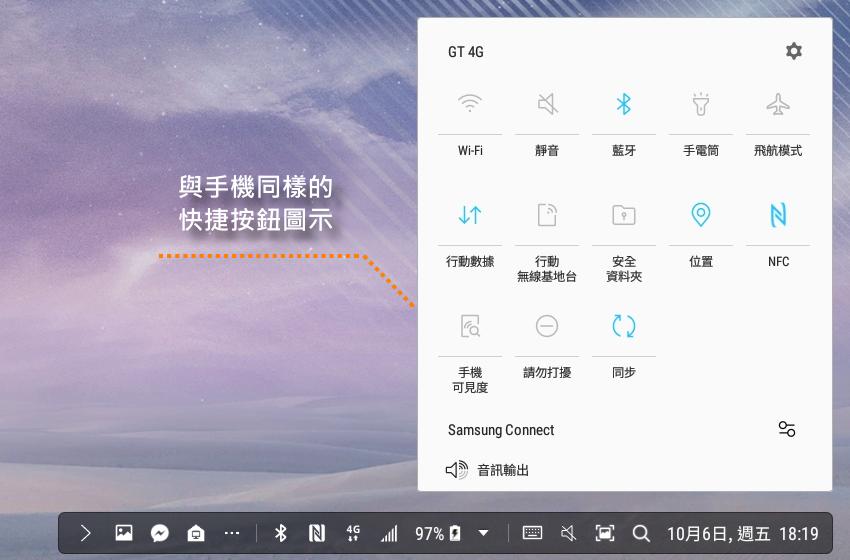 Samsung Dex (4).png