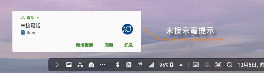 Samsung Dex (6).png