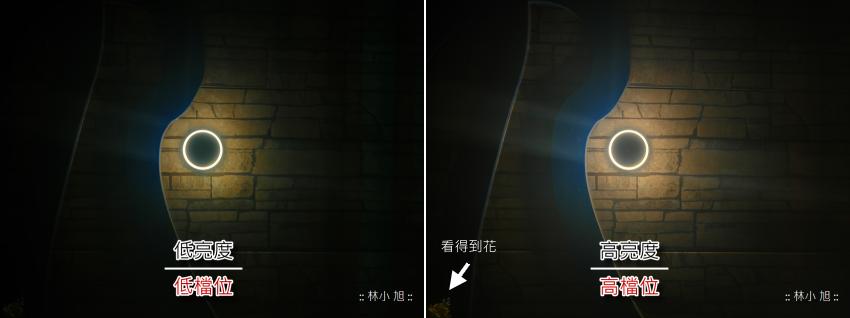 MI 米家感應夜燈 (24).png