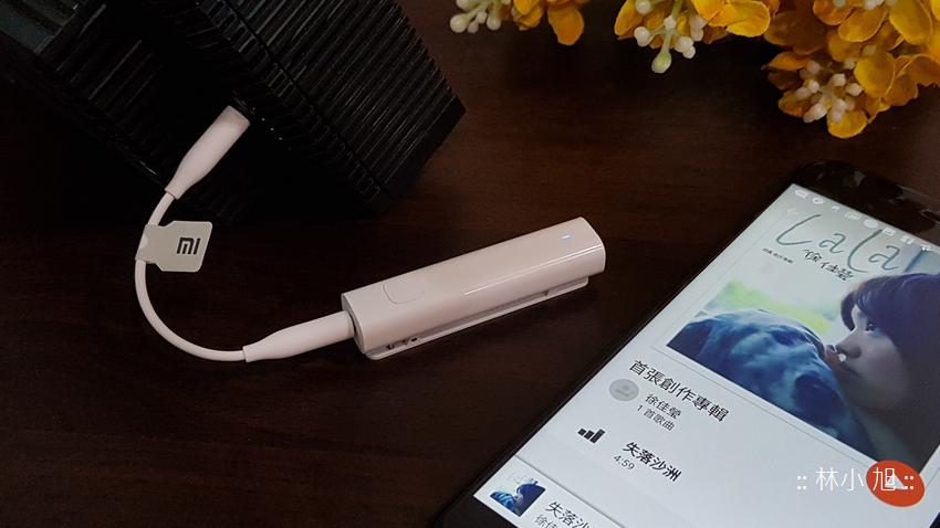 MI 小米藍牙音源接收器開箱 (21).png