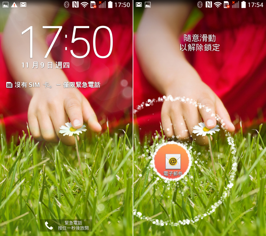 LG G2 (24).png