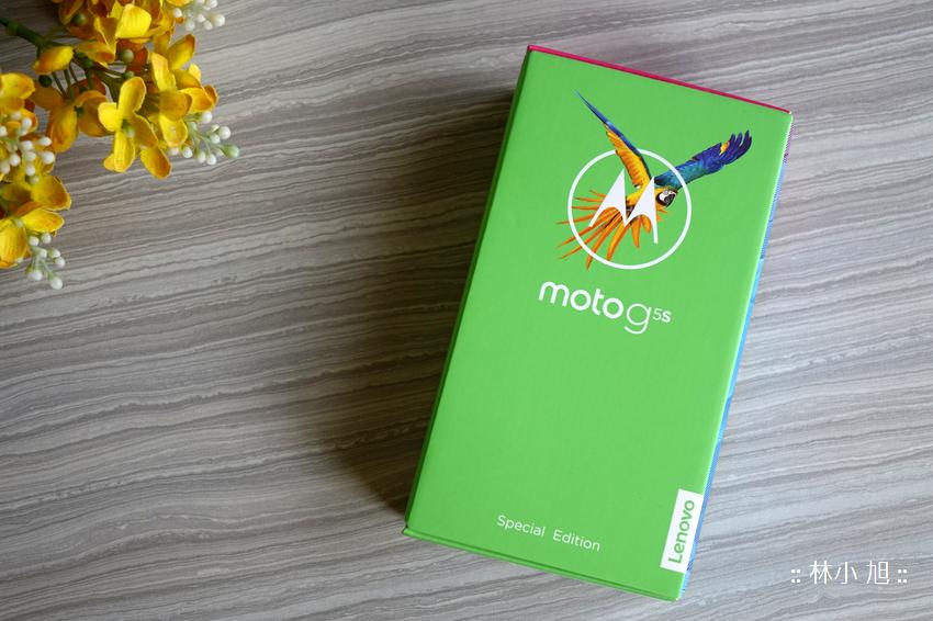 Moto G5s (2).png