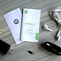 Moto G5s (18).png