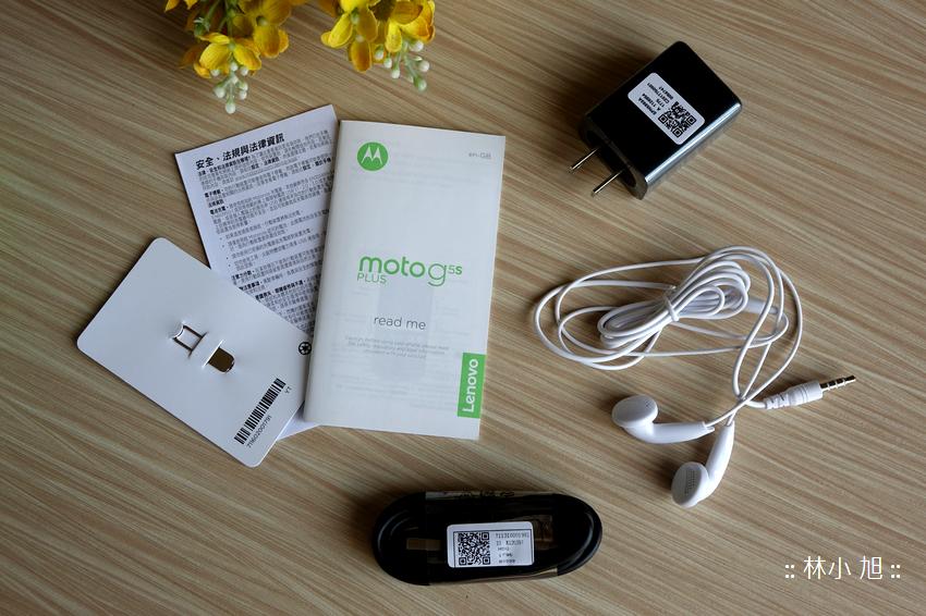 Moto G5s Plus 開箱 (13).png