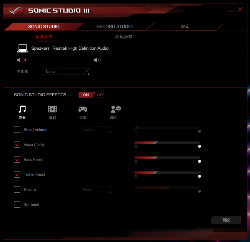 ASUS ROG Strix SCAR Edition 高效能電競筆電開箱 (81).png