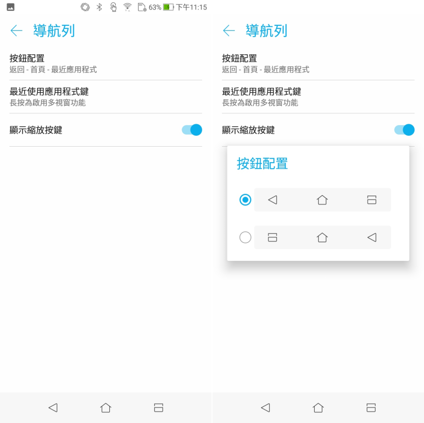 ASUS ZenFone Max Plus (M1) (1).png
