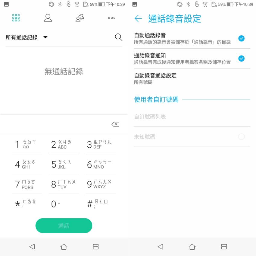 ASUS ZenFone Max Plus (M1) (20).png