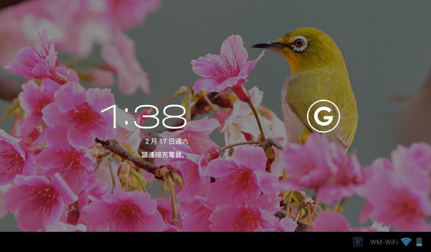 Screenshot_2018-02-17-01-38-22.png