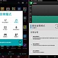 ASUS Fonepad 7 ME372CG 系統畫面 (5).png