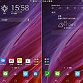 ASUS Fonepad 7 ME372CG 系統畫面 (3).png