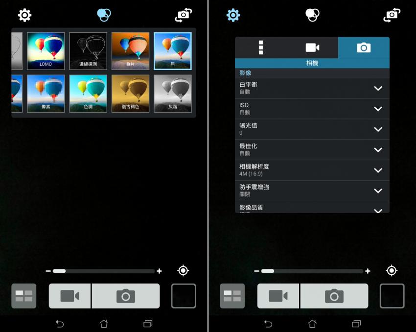 ASUS Fonepad 7 ME372CG 系統畫面 (10).png
