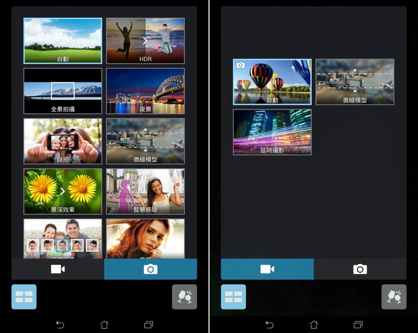 ASUS Fonepad 7 ME372CG 系統畫面 (9).png