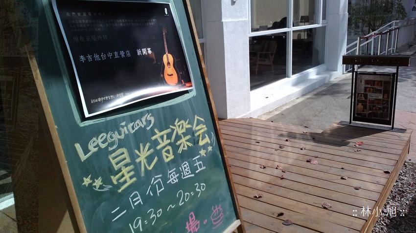ASUS 華碩 Fonepad 7 拍照成果 (9).png