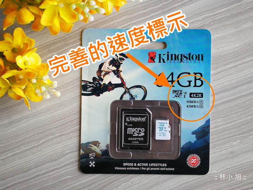 如何挑選記憶卡 (1)