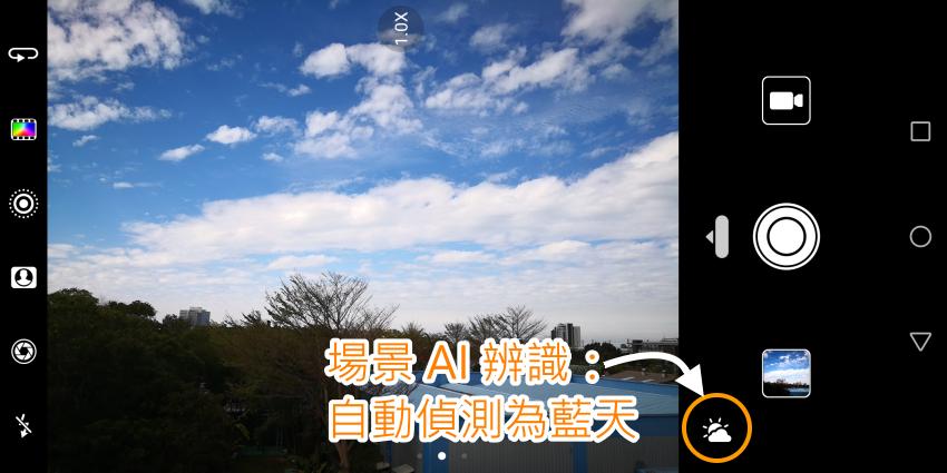 HUAWEI Mate 10 Pro 畫面 (10).png