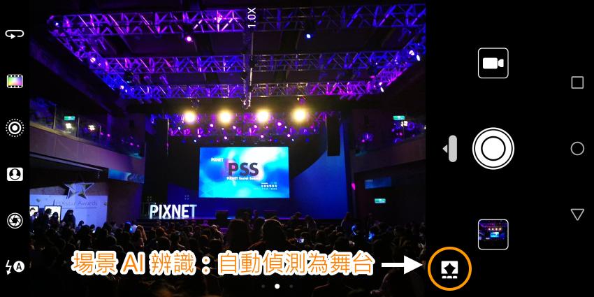 HUAWEI Mate 10 Pro 畫面 (13).png