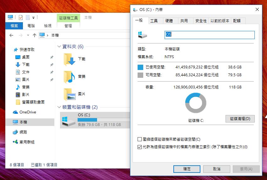 ASUS 華碩 Zen AiO (ZN242) 系統畫面 (4).png