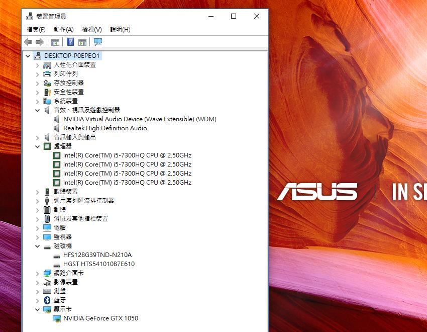 ASUS 華碩 Zen AiO (ZN242) 系統畫面 (6).png