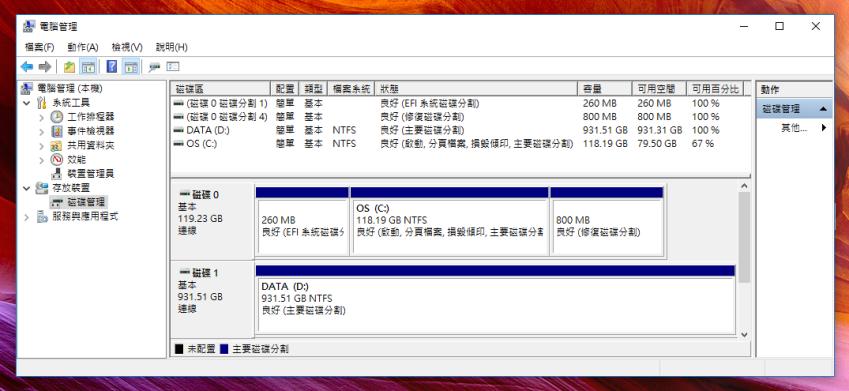 ASUS 華碩 Zen AiO (ZN242) 系統畫面 (9).png