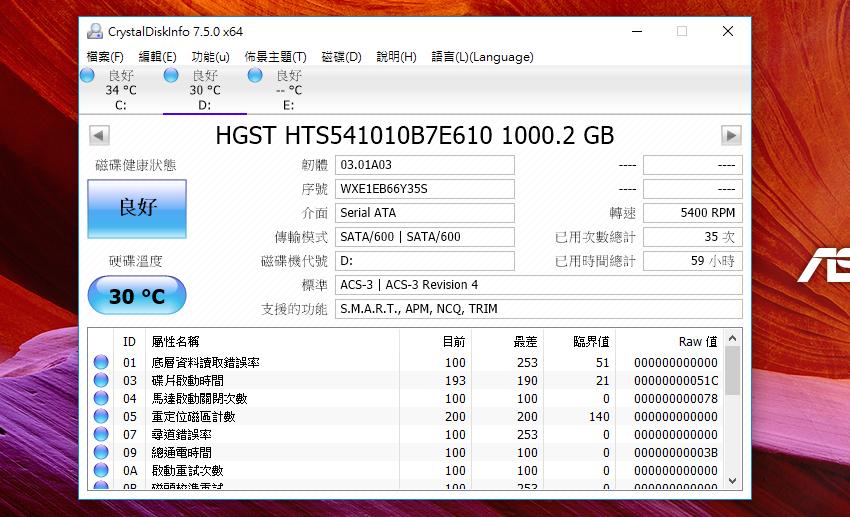ASUS 華碩 Zen AiO (ZN242) 系統畫面 (17).png