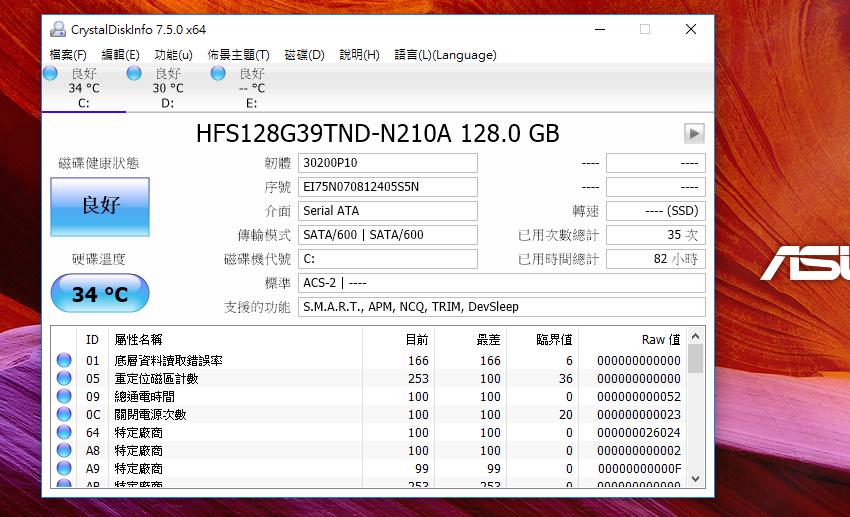 ASUS 華碩 Zen AiO (ZN242) 系統畫面 (16).png