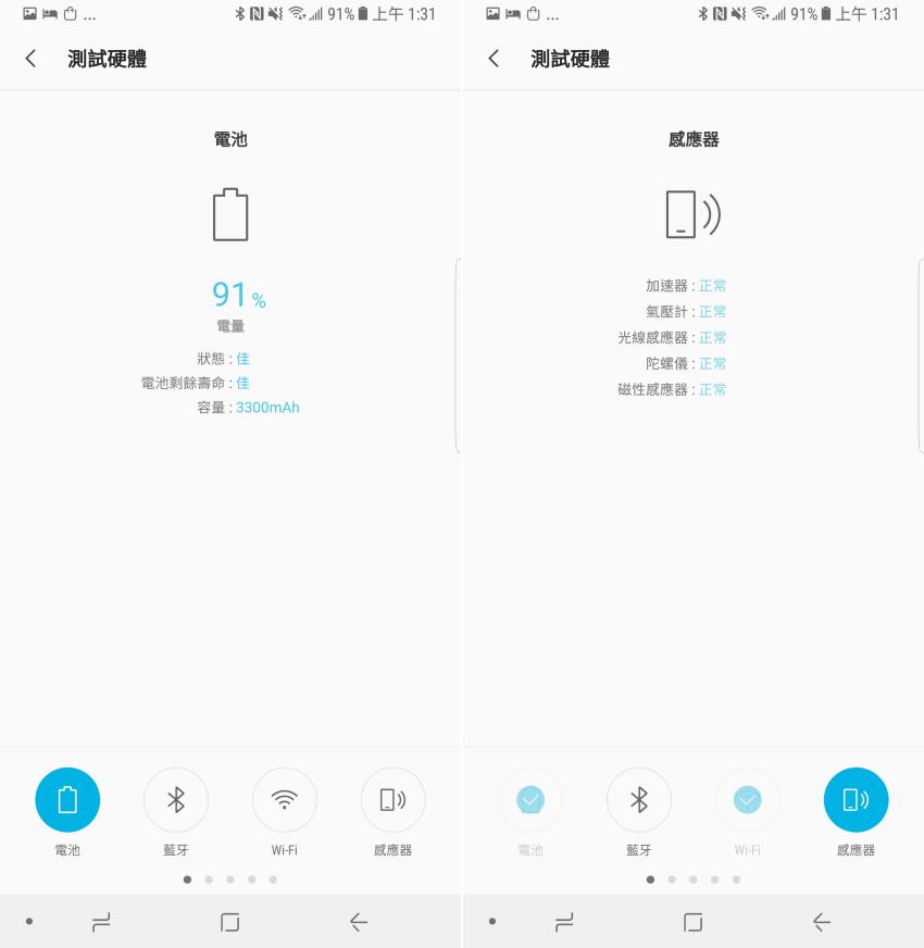 Samsung Members 三星優質服務畫面 (13).png