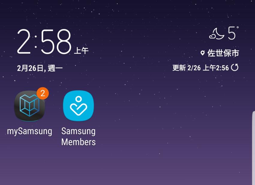 Samsung Members 三星優質服務畫面 (16).png