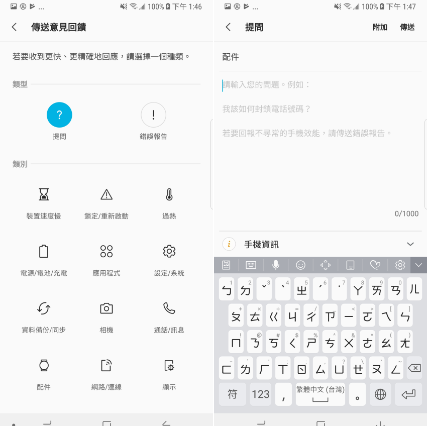 Samsung Members 三星優質服務畫面 (25).png
