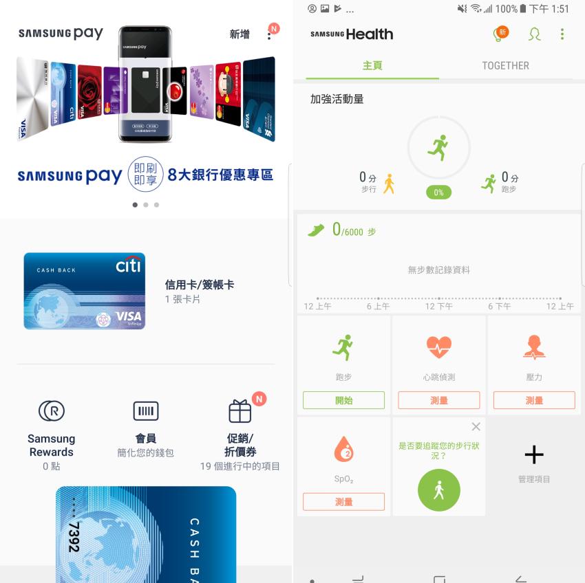 Samsung Members 三星優質服務畫面 (26).png