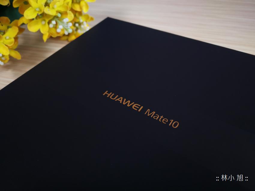 HUAWEI 華為 Mate 10 開箱 (46).png