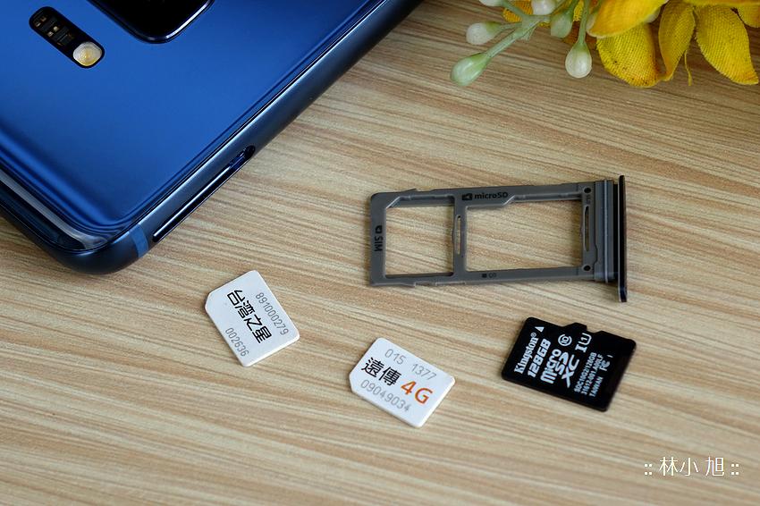 Samsung Galaxy S9+ 開箱 (24).png