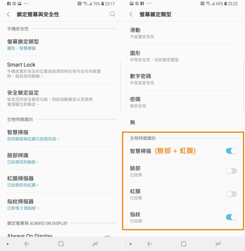 Samsung Galaxy S9+功能操作介面 (1).png